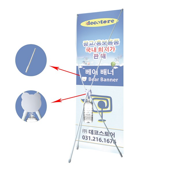 36x72 Display X Style Banner Stand